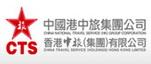 国资委-中旅集团海外分社之一