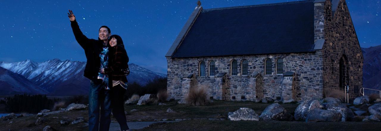 新西兰特卡波观星