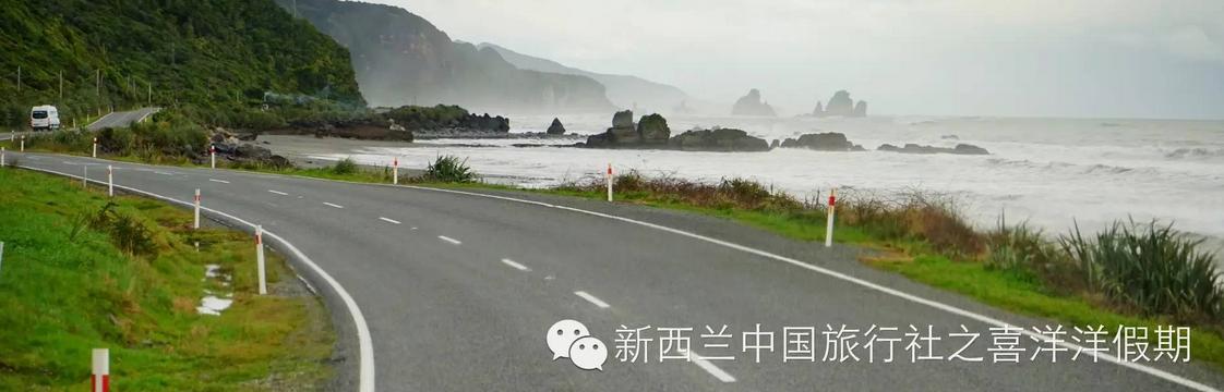 【行摄直播】冬日南岛全景美食6日全记录(二、魅力西海岸)