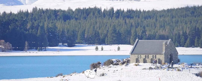 【行摄直播】冬日南岛全景美食6日全记录(六、库克山 雪的国度)